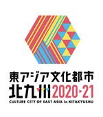 東アジア文化都市